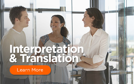 Link to Interpretation courses at Cal State Fullerton.